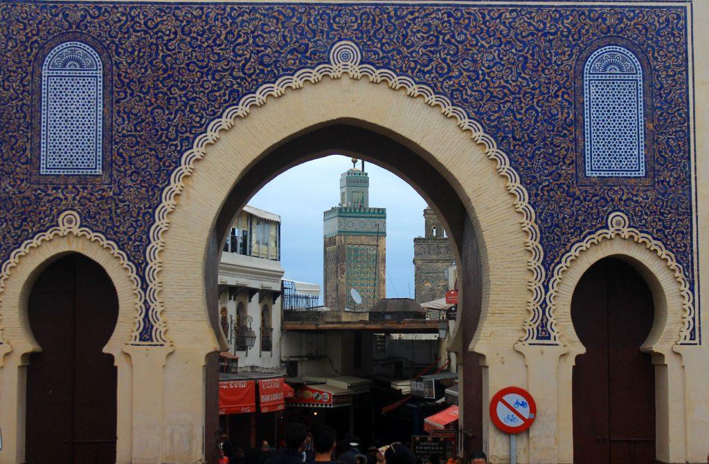 Синята порта , Фес / The Blue Gate of Fes