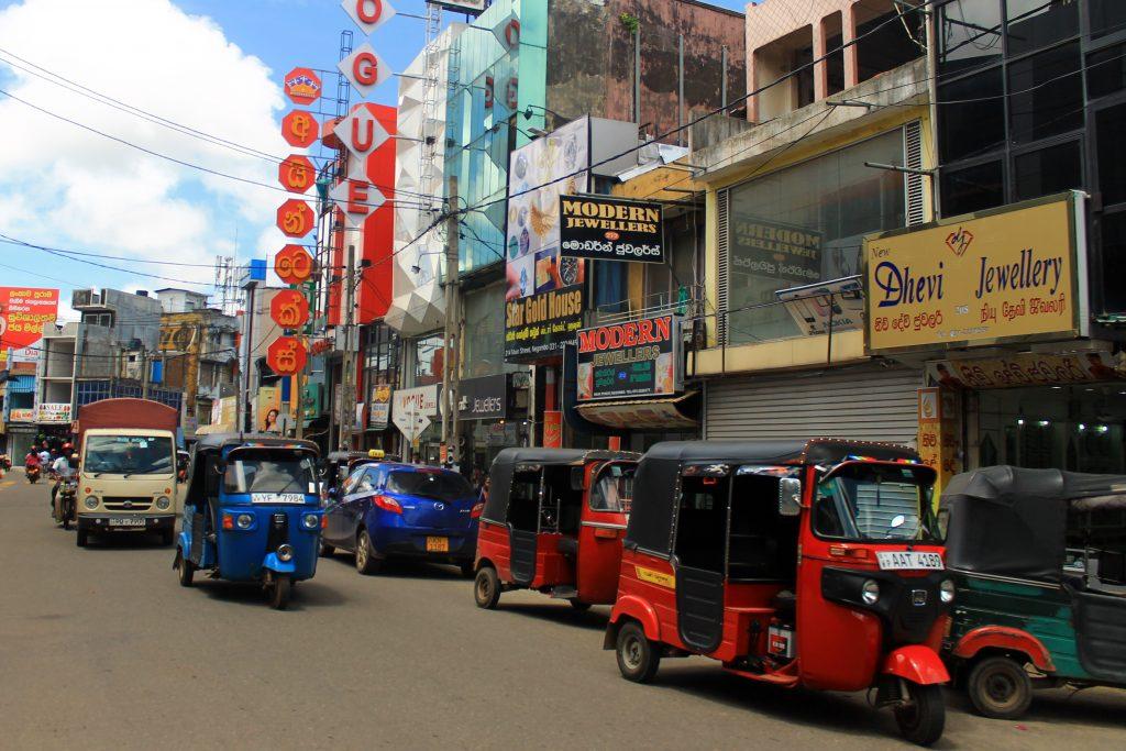 Шри Ланка/Sri Lanka