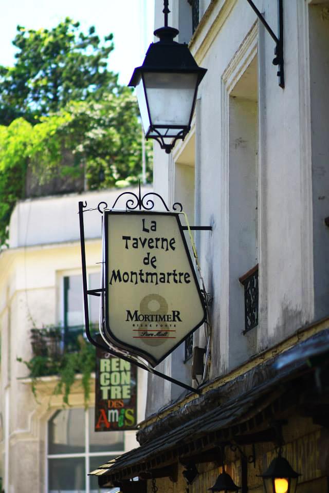 Монмартър / Montmartre