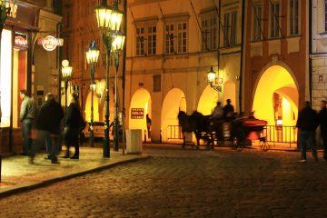 Прага / Prague