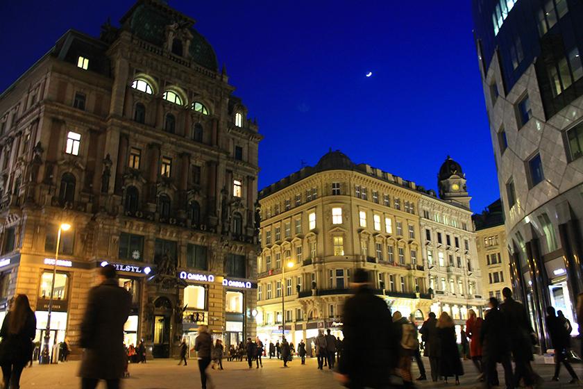 Виена, Център / Vienna City Centre